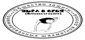 http://ulchess.ucoz.ru/kartinki/teriaem.jpg